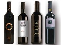 מגוון של 1500 סוגי יינות