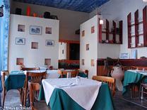 אקליפטוס הקטנה: מסעדה בסגנון ישראלי-תנכי