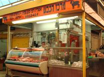 קצביה המספקת בשר ומתכונים לבישול בבית
