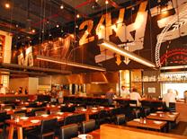 חשוב למארחים במסעדה שנהנה ונרגיש בנוח