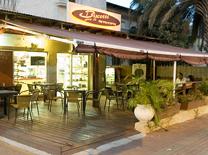 מקום חמוד לאללה. קפה-קונדיטוריה ביסקוטי