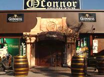 מסעדה המעניקה חוויה אירית
