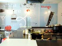 מסעדת ריטנגה: אווירה נעימה