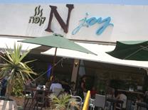 בית קפה באזור השקט של תל אביב