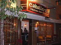קבלרוס: מסעדה מקסיקנית