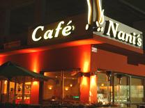 קפה מסעדה נניס ברמת ישי