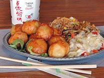 מאכלים אסייתים מוקפדים במסעדה ברמת גן