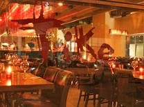 אוכל טורקי אחר בסביבה נוחה ומזמינה. מסעדת טיקה