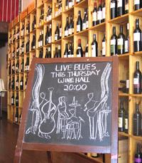 ובנוסף, יינות מאירופה הקלאסית - צרפת, איטליה וספרד
