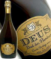 שלוש תסיסות מרכזיות וסיבוב הבקבוק, כמו בשמפניה