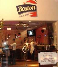 מסעדה בסגנון צפון-אמריקאי, עם דגש על בוסטון