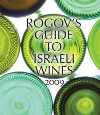 כולל ביקורת על כ 1,800 יינות ממאות יקבים בארץ
