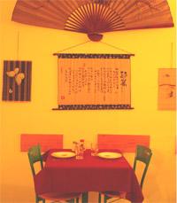 ביאן יאן מתקבלת תחושה של מסעדה ברובע סיני עתיק