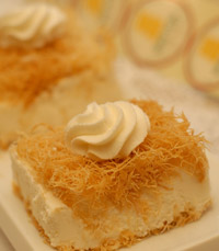 קיורטוש - רשת בתי מאפה הונגריים מסורתיים