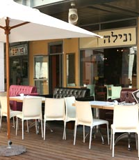 קפה מסעדה ונילה בירושלים