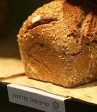 לחם טרי שנאפה בקפה לואיז