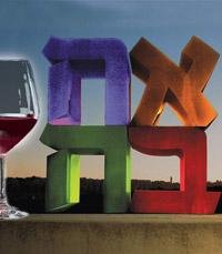 כל אורח יקבל עם כניסתו למתחם הפסטיבל כוס יין