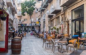 מסעדות כשרות לסוכות בירושלים
