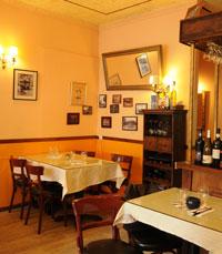 קרוסל הינה מסעדה קטנה ואינטימית ברעננה