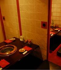 חדר פרטי ביקיניקו טנקה