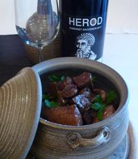 ארוחת הורדוס במודרן