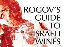 מדריך היין המוביל