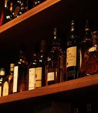 בר אלכוהול מרכזי