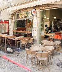 בולינט על הרחוב בירושלים