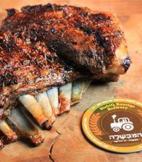 ארוחות שחיתות על טהרת הבשר