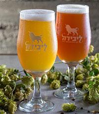 מסעדה, פאב ומבשלת בירה - ליבירה