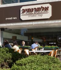 מיקום חדש: דובנוב 10 תל אביב