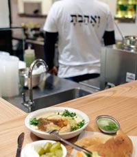 השגנה החדשה בשינקין, תל אביב