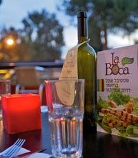 באווירה לטינית - מסעדת לה בוקה בירושלים