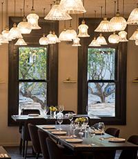 אברטו- מסעדת שף בגדרה