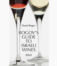 רוגוב - מדריך היינות לשנת 2010