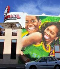 קאזה דו ברזיל - יום צמאות שמח
