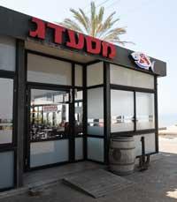 מביטים בים ושוכחים הכול - מסעדג חיפה