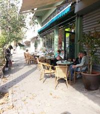 בתי קפה באלנבי - קפה ביאליק