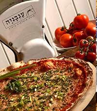 כשיש חשק לפיצה - עגבניה