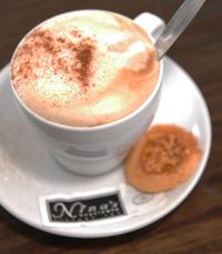 קפה מרגיע בנינ'ס קפה