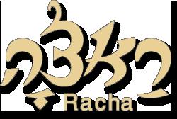 ראצ'ה