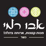 לוגו אבו רמי