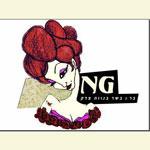 לוגו NG בר & בשר