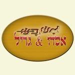 לוגו אש בש