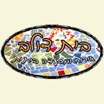לוגו בית דולב