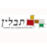 לוגו תבלין