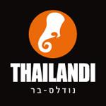 לוגו תאילנדי