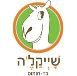 לוגו שייקל'ה- חומוס פול