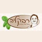 לוגו רבקלה- אוכל מבית אמא