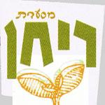לוגו ריחן